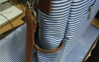 stripe baby change bags