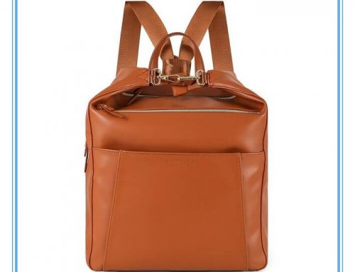 Leather Style Diaper Bag Backpack