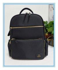 ibaby diaper backpack